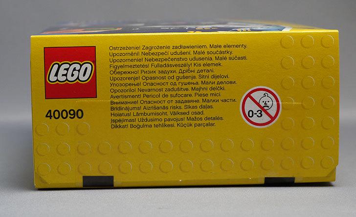 LEGO-40090-Halloween-Batをクリブリで買って来た3.jpg