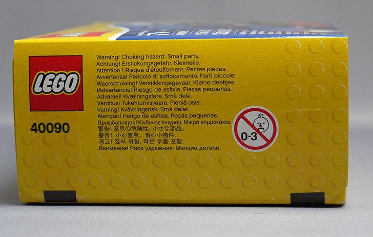 LEGO-40090-Halloween-Batをクリブリで買って来た4.jpg