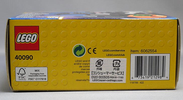 LEGO-40090-Halloween-Batをクリブリで買って来た5.jpg