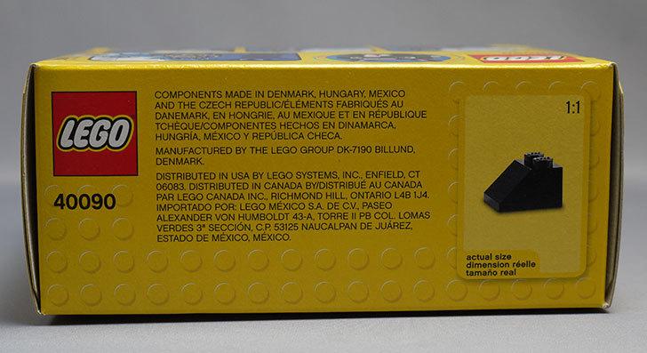 LEGO-40090-Halloween-Batをクリブリで買って来た6.jpg