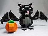 LEGO-40090-Halloween-Batを作った-完成品表示用1.jpg