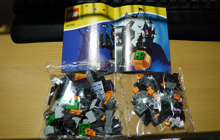 LEGO-40090-Halloween-Batを作った3.jpg