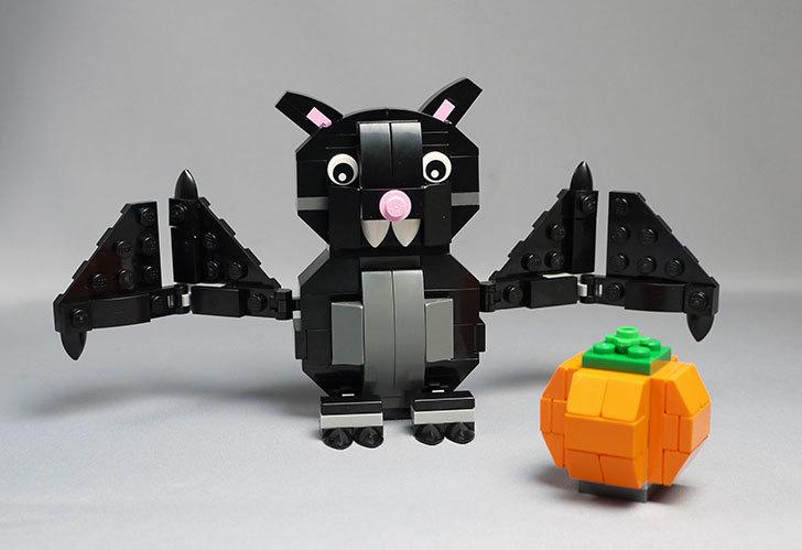 LEGO-40090-Halloween-Batを作った32.jpg
