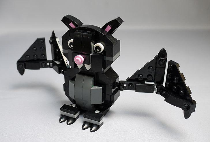 LEGO-40090-Halloween-Batを作った44.jpg