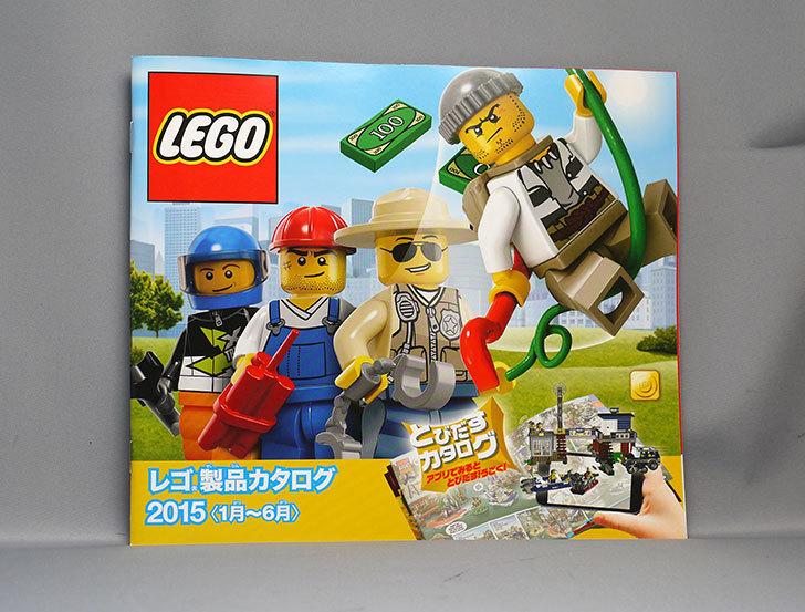 LEGO-40091-Thanksgiving-Turkeyをクリブリで買って来た7.jpg