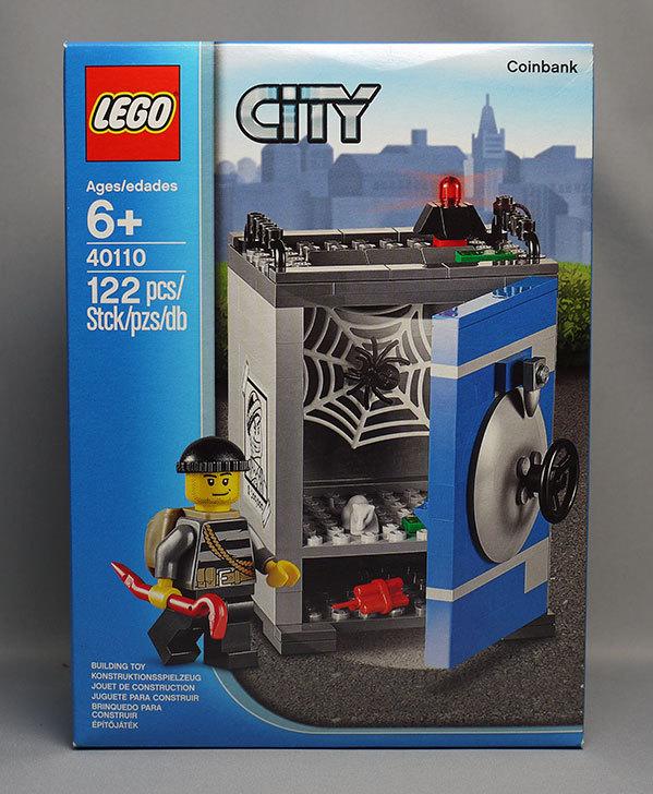 LEGO-40110-Coin-Bankをクリブリで買って来た1.jpg