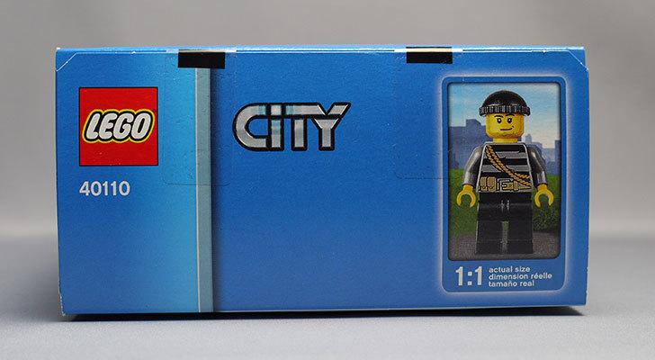 LEGO-40110-Coin-Bankをクリブリで買って来た4.jpg