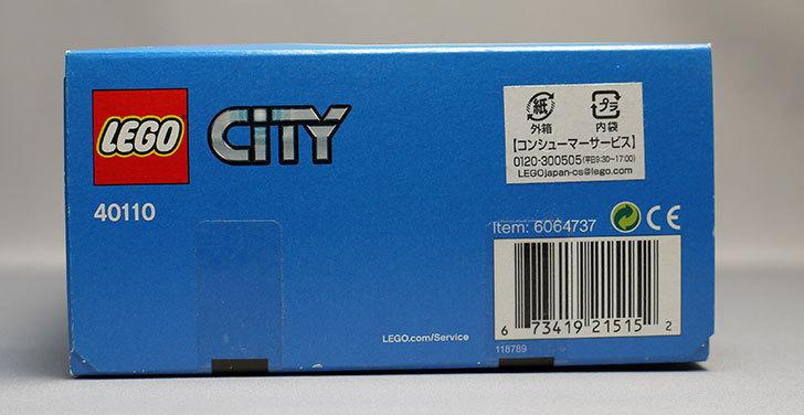 LEGO-40110-Coin-Bankをクリブリで買って来た5.jpg