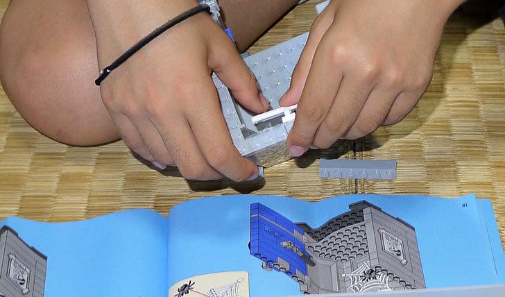 LEGO-40110-Coin-Bankを作った13.jpg