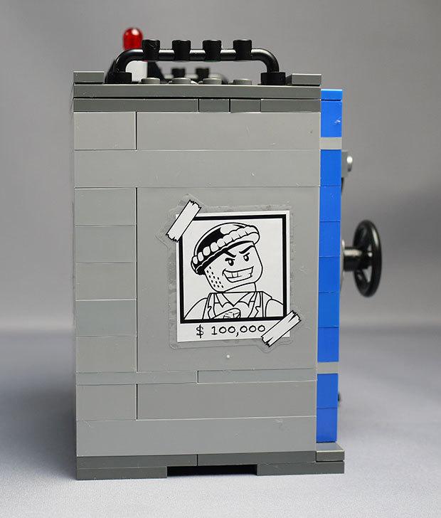 LEGO-40110-Coin-Bankを作った19.jpg