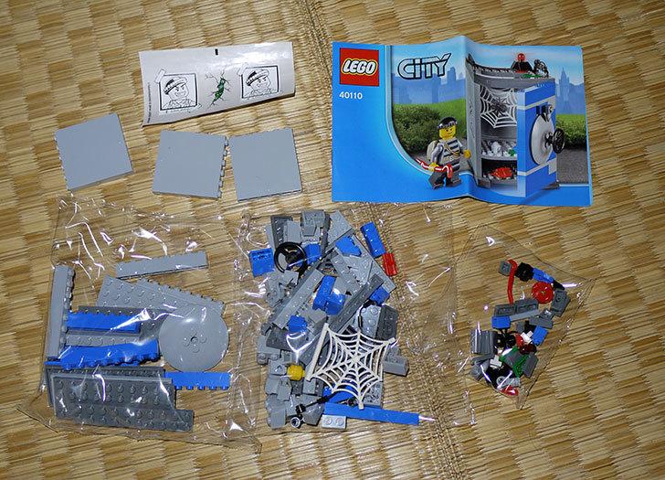 LEGO-40110-Coin-Bankを作った2.jpg