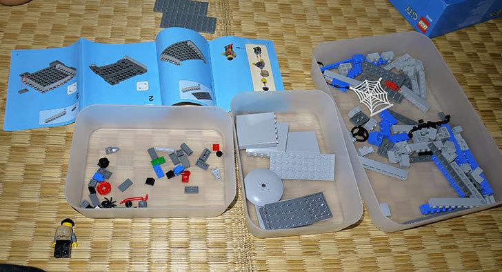 LEGO-40110-Coin-Bankを作った3.jpg