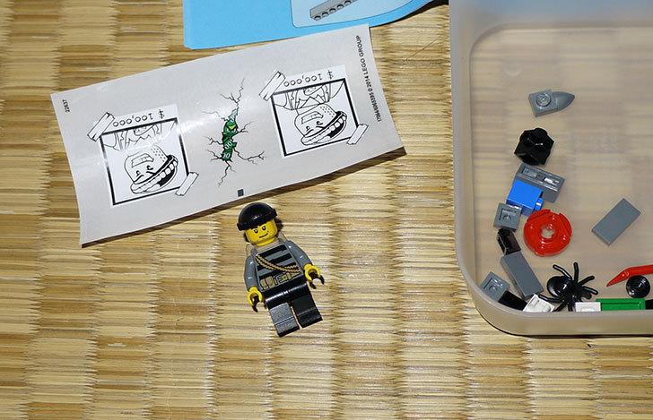 LEGO-40110-Coin-Bankを作った4.jpg