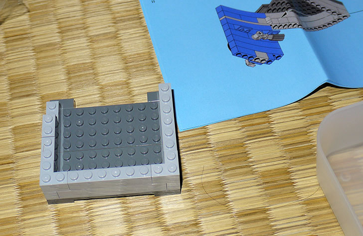 LEGO-40110-Coin-Bankを作った5.jpg