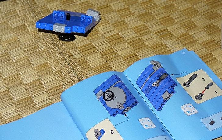 LEGO-40110-Coin-Bankを作った6.jpg