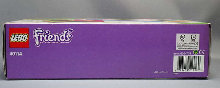 LEGO-40114-Buildable-Jewellery-Boxをクリブリで買って来た3.jpg