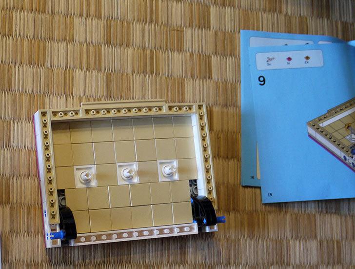 LEGO-40114-Buildable-Jewellery-Boxを作った12.jpg