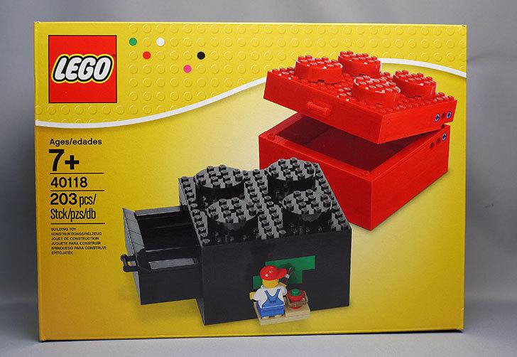 LEGO-40118-Buildable-Brick-Box-2x2をクリブリで買って来た1.jpg