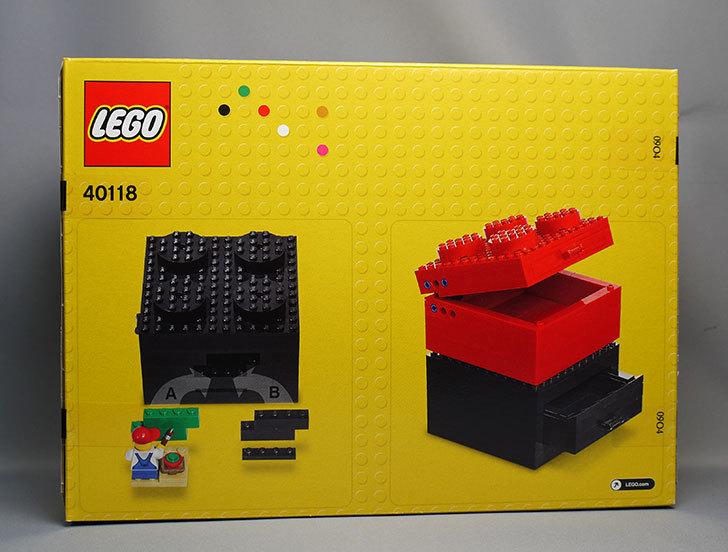 LEGO-40118-Buildable-Brick-Box-2x2をクリブリで買って来た2.jpg