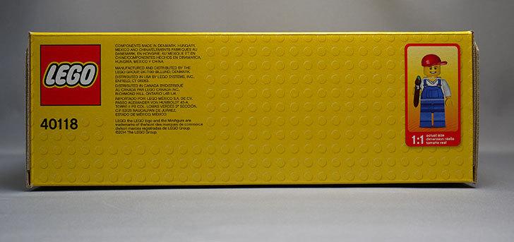 LEGO-40118-Buildable-Brick-Box-2x2をクリブリで買って来た3.jpg