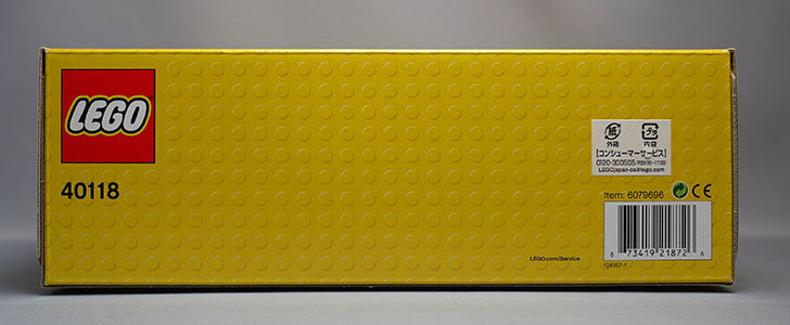 LEGO-40118-Buildable-Brick-Box-2x2をクリブリで買って来た4.jpg