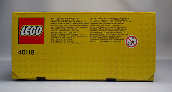 LEGO-40118-Buildable-Brick-Box-2x2をクリブリで買って来た5.jpg
