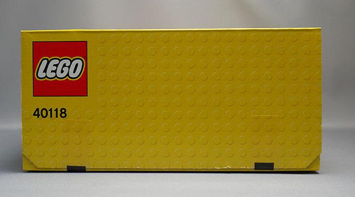 LEGO-40118-Buildable-Brick-Box-2x2をクリブリで買って来た6.jpg