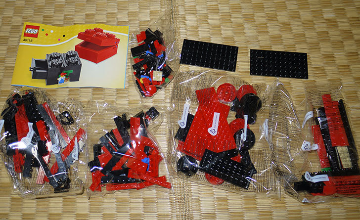 LEGO-40118-Buildable-Brick-Box-2x2を作った2.jpg