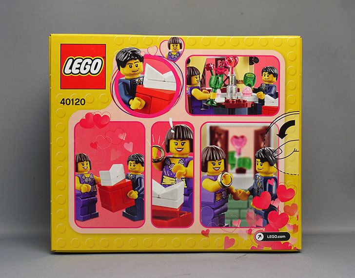 LEGO-40120-Seasonal-Valentine's-Day-Dinnerをクリブリで買って来た2.jpg