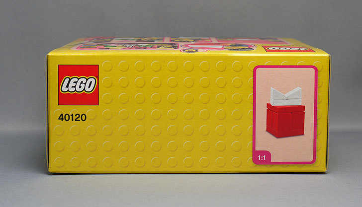 LEGO-40120-Seasonal-Valentine's-Day-Dinnerをクリブリで買って来た3.jpg