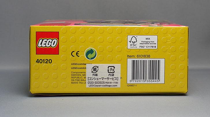 LEGO-40120-Seasonal-Valentine's-Day-Dinnerをクリブリで買って来た4.jpg