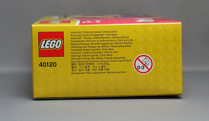 LEGO-40120-Seasonal-Valentine's-Day-Dinnerをクリブリで買って来た5.jpg
