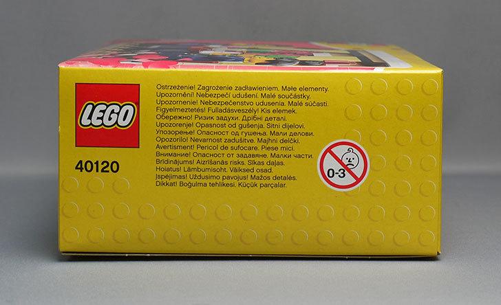 LEGO-40120-Seasonal-Valentine's-Day-Dinnerをクリブリで買って来た6.jpg