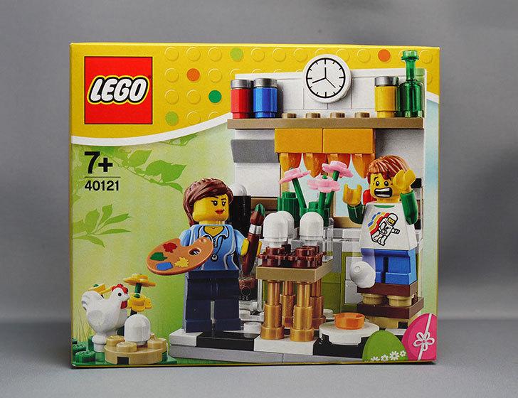 LEGO-40121-Painting-Easter-Eggsをクリブリで買ってきた1.jpg