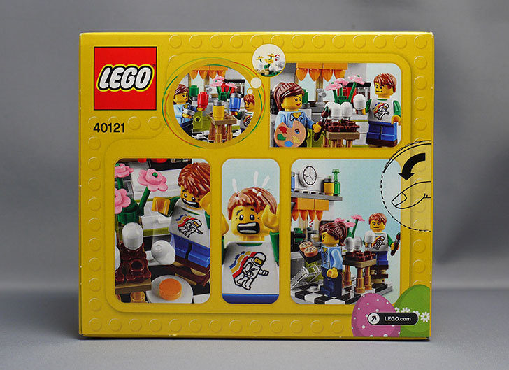 LEGO-40121-Painting-Easter-Eggsをクリブリで買ってきた2.jpg