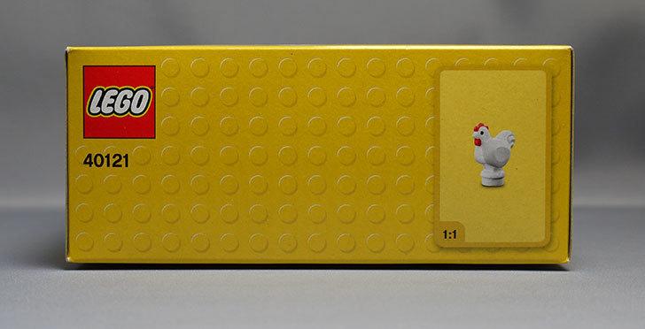 LEGO-40121-Painting-Easter-Eggsをクリブリで買ってきた3.jpg