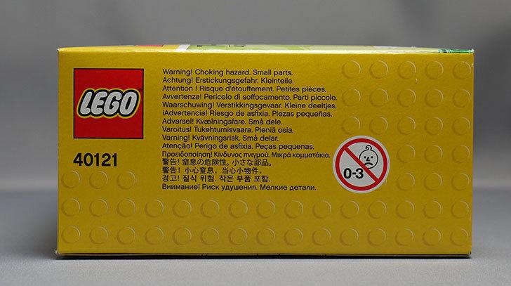 LEGO-40121-Painting-Easter-Eggsをクリブリで買ってきた5.jpg