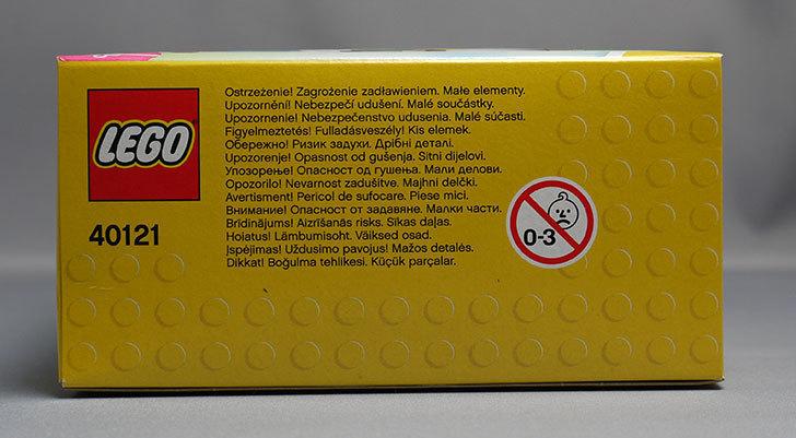 LEGO-40121-Painting-Easter-Eggsをクリブリで買ってきた6.jpg