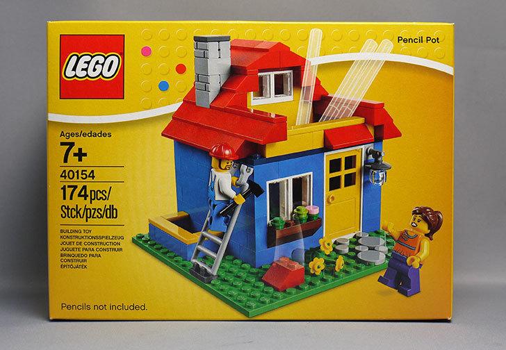 LEGO-40154-Pencil-Potをクリブリで買って来た1.jpg