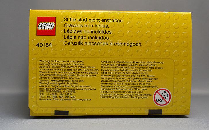 LEGO-40154-Pencil-Potをクリブリで買って来た5.jpg