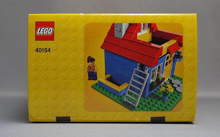 LEGO-40154-Pencil-Potをクリブリで買って来た6.jpg