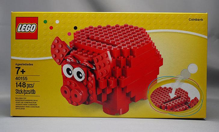 LEGO-40155-Piggy-Coin-Bankをクリブリで買って来た1.jpg