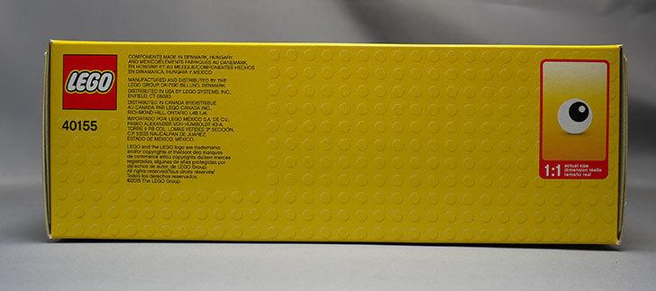 LEGO-40155-Piggy-Coin-Bankをクリブリで買って来た3.jpg