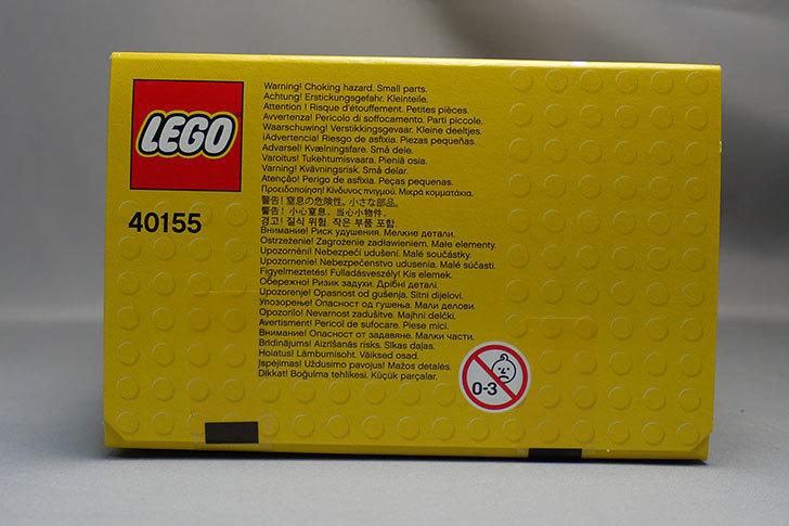 LEGO-40155-Piggy-Coin-Bankをクリブリで買って来た5.jpg