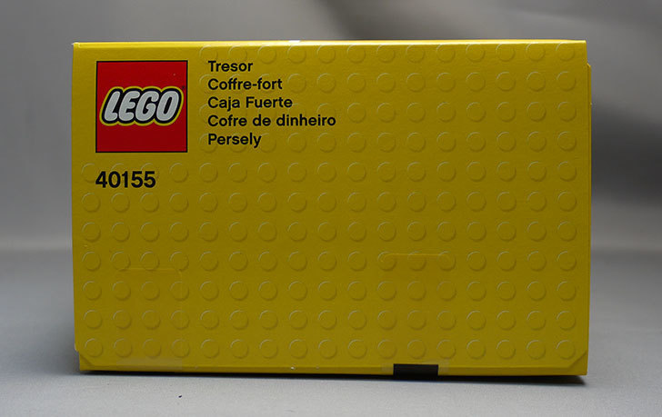 LEGO-40155-Piggy-Coin-Bankをクリブリで買って来た6.jpg