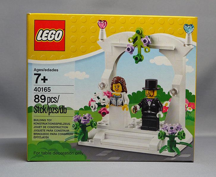 LEGO-40165-Wedding-Favor-Setをレゴランド・ディスカバリー・センターで買って来た1.jpg