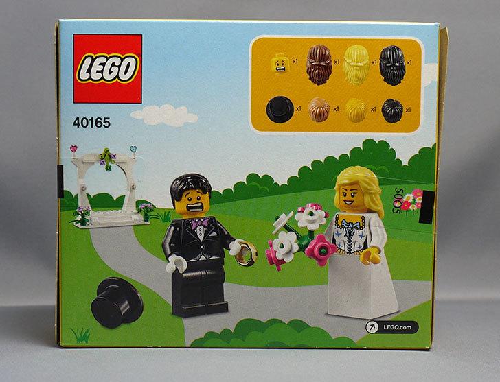 LEGO-40165-Wedding-Favor-Setをレゴランド・ディスカバリー・センターで買って来た2.jpg