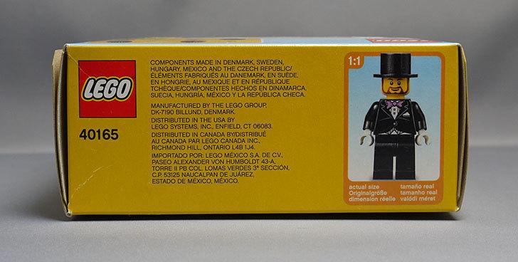 LEGO-40165-Wedding-Favor-Setをレゴランド・ディスカバリー・センターで買って来た3.jpg