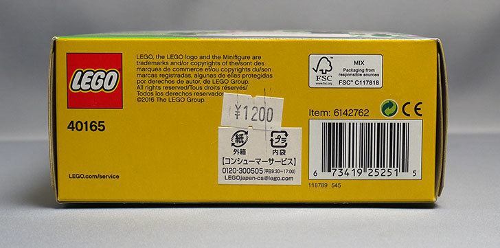 LEGO-40165-Wedding-Favor-Setをレゴランド・ディスカバリー・センターで買って来た4.jpg