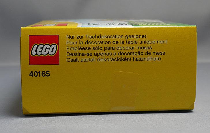 LEGO-40165-Wedding-Favor-Setをレゴランド・ディスカバリー・センターで買って来た6.jpg